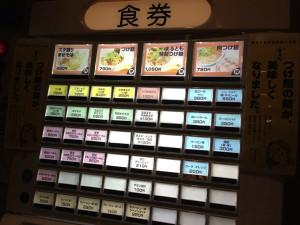 食券機|麺や まるとも 両国店